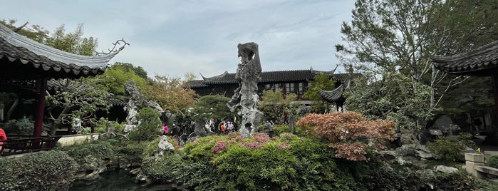 Lingering Garden is one of Tempat yang Disukai Vanessa.