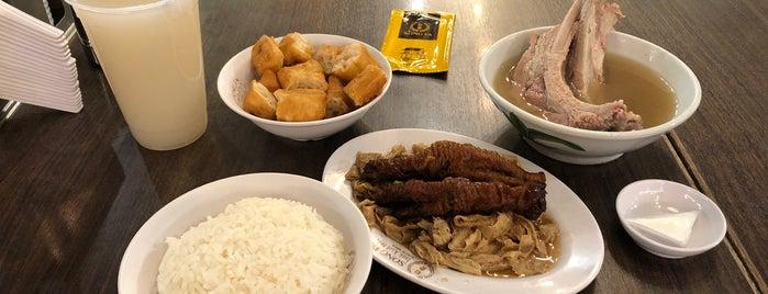 Song Fa Bak Kut Teh 松发肉骨茶 is one of Singapore.