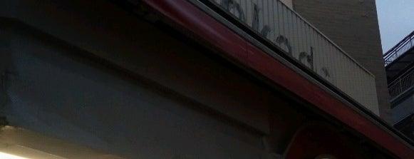 York Foods is one of Shops Tokyo.