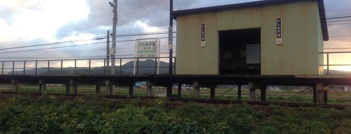Nishi-Mizuho Station is one of JR 홋카이도역 (JR 北海道地方の駅).