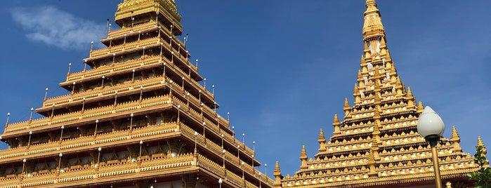Wat Nong Waeng is one of ขอนแก่น, ชัยภูมิ, หนองบัวลำภู, เลย.