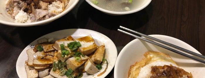 阿英台灣料理 is one of Taipei - to try.