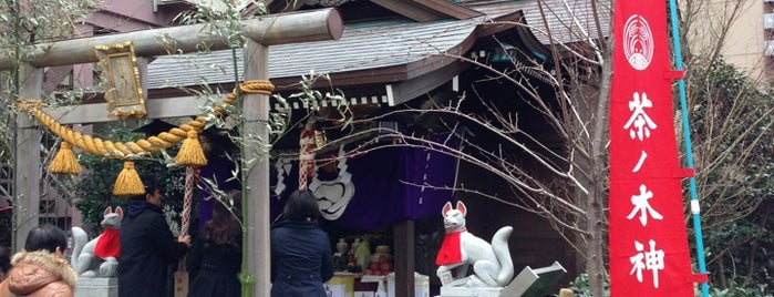 茶ノ木神社 is one of 御朱印頂いた寺社.