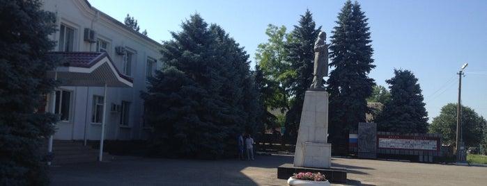 Администрация Родионово-Несветайского Района is one of Lugares guardados de Костя.