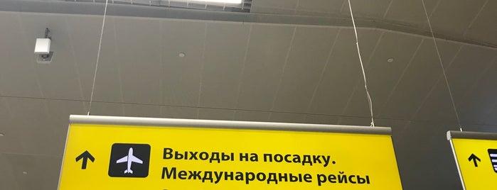 Зал повышенного комфорта «Байкал» / Baikal Lounge is one of США ПЕРЕЛЕТ.