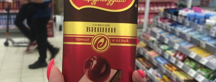 О'КЕЙ is one of Tatiana : понравившиеся места.