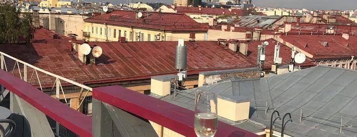 Небо и вино is one of СПБ 2020.