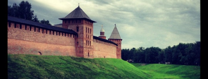 Novgorod Kremlin is one of Lugares favoritos de Mihail.