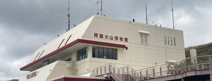 Aso Volcano Museum is one of Posti che sono piaciuti a モリチャン.