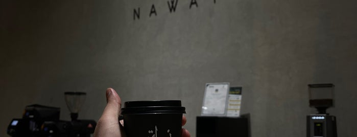 Nawat Speciality Coffee is one of ابها.
