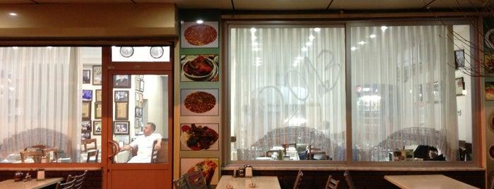 Öz Kilis Kebap ve Lahmacun Salonu is one of Istanbul Culinary Adventures.