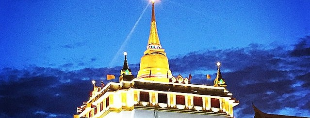 Wat Saket is one of Trips / Thailand.
