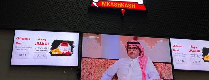 MKASHKASH is one of Nouf'un Beğendiği Mekanlar.