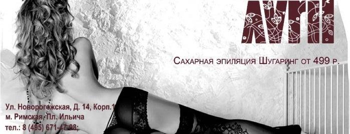 Салон Красоты АВРИЛЬ is one of Posti che sono piaciuti a Ирина.