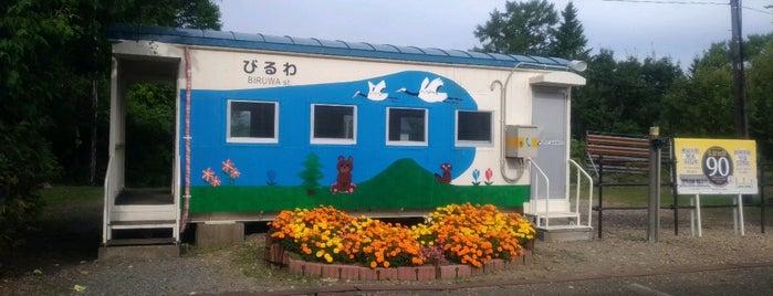 美留和駅 is one of JR 홋카이도역 (JR 北海道地方の駅).