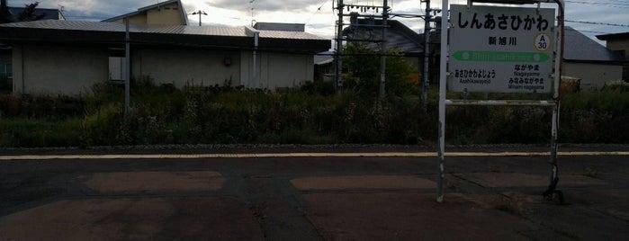 新旭川駅 (A30) is one of JR 홋카이도역 (JR 北海道地方の駅).