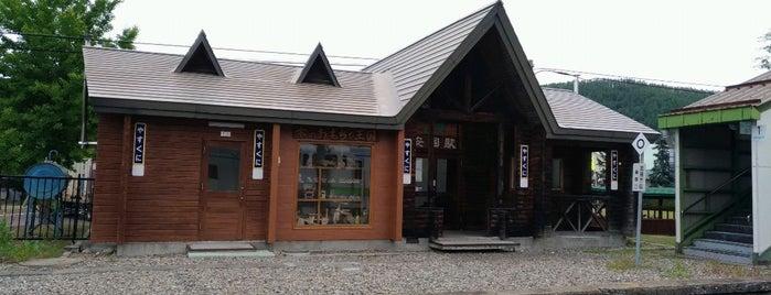 安国駅 is one of JR 홋카이도역 (JR 北海道地方の駅).