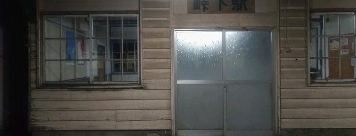 峠下駅 is one of JR 홋카이도역 (JR 北海道地方の駅).