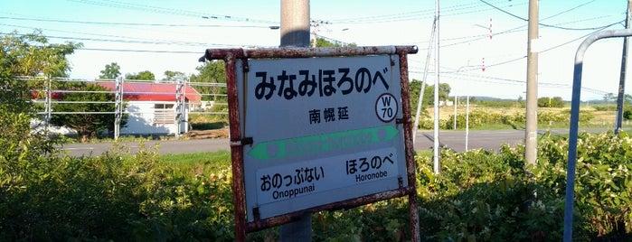 南幌延駅 is one of JR 홋카이도역 (JR 北海道地方の駅).