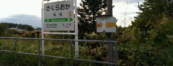 桜岡駅 is one of JR 홋카이도역 (JR 北海道地方の駅).