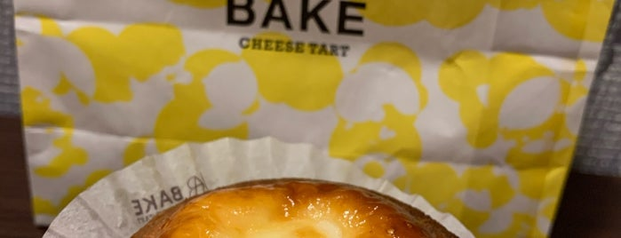 Bake Cheese Tart is one of Tokyo.