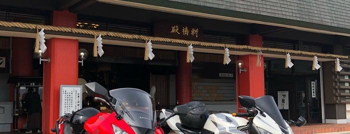 成田山不動尊 大師堂 is one of φ(._.).