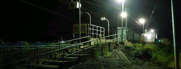 生田駅 is one of JR 키타토호쿠지방역 (JR 北東北地方の駅).
