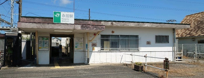 Nagata Station is one of JR 키타칸토지방역 (JR 北関東地方の駅).