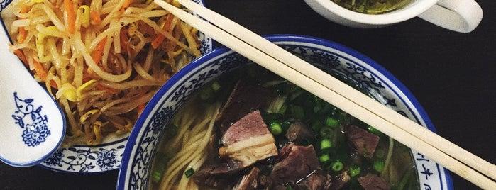 китайская кухня / chinese cuisine