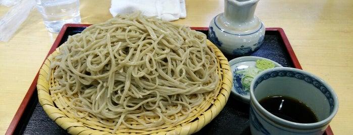 梅田屋 is one of State of Gummar.