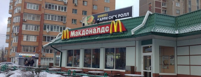 McDonald's is one of Galina 님이 좋아한 장소.
