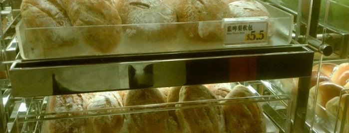 Tai Cheong Bakery is one of Hong Kong Faves.