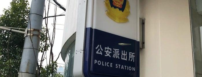 North The Bund Police Station is one of Orte, die Ryan gefallen.