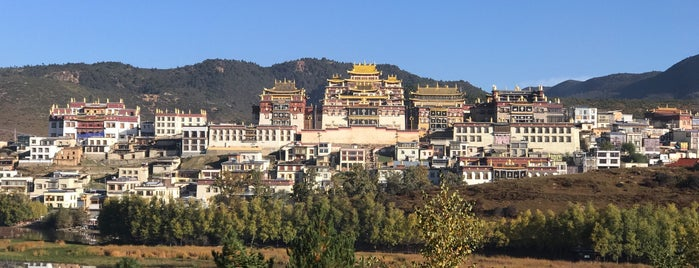 Ganden Sumtseling Monastery is one of China.