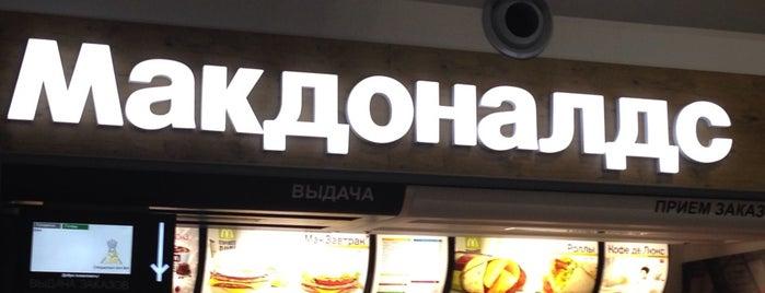 McDonald's is one of Lugares favoritos de Александр.
