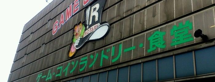 ゲームスポット207 is one of PASELIチャージャー設置店舗@北陸三県.
