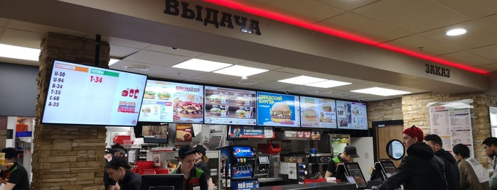 Burger King is one of Locais curtidos por Сергей.