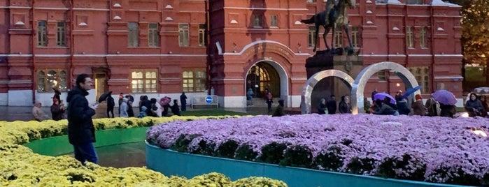 Чайная высота is one of Dmitry : понравившиеся места.