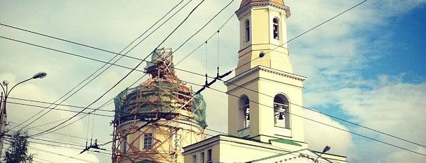 Собор Александра Невского is one of Posti che sono piaciuti a AE.