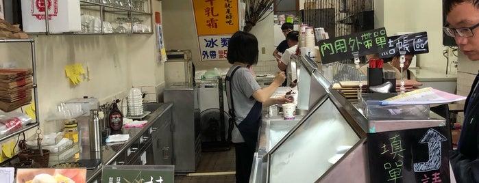 Sunice is one of Tainan.