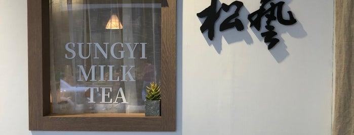 SUNGYI MILK TEA is one of Taiwan.