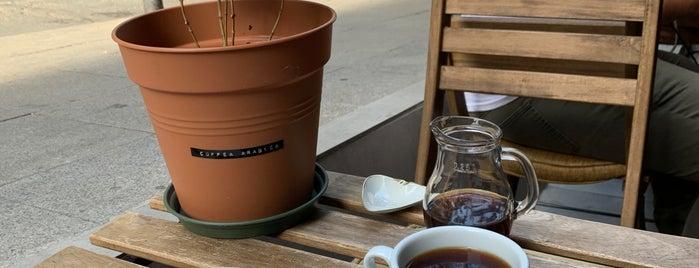 Coffee Department Nişantaşı is one of สถานที่ที่ Ezgi ถูกใจ.