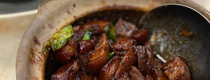 Restoran Bakuteh 興記肉骨茶 is one of KL Food List.