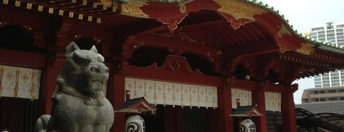 Kanda Myojin Shrine is one of Tokyo City Guide.