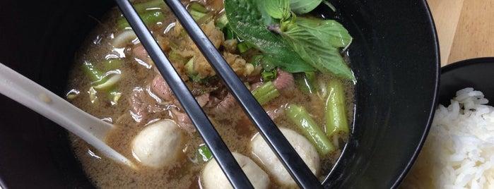 เต็กเตี๋ยว is one of BKK_Noodle House_1.