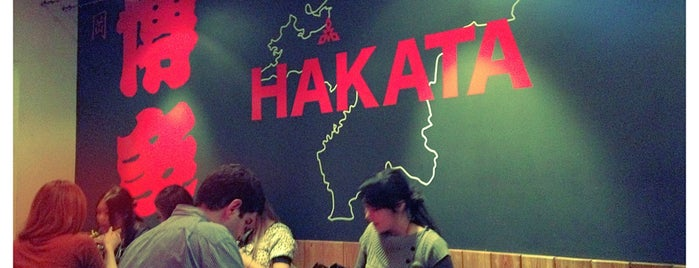 Hakata Tonton is one of west village.