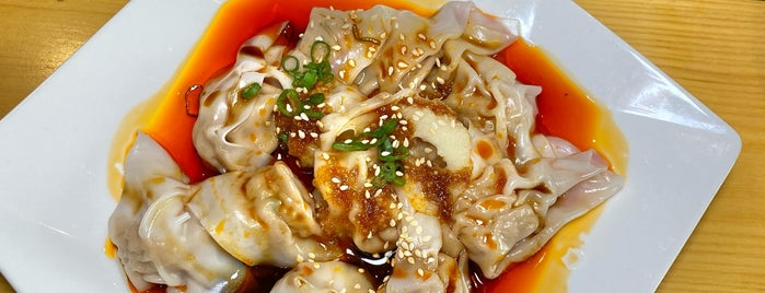 Lao Ma Spicy is one of 2019 NYC Hit List.
