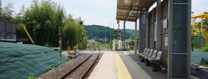 Taki Station is one of JR 키타칸토지방역 (JR 北関東地方の駅).