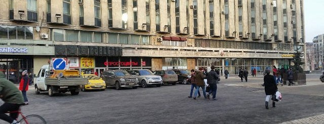 Pyramid Cafe is one of RestoUp Top (700 - 1500 руб), Мск.