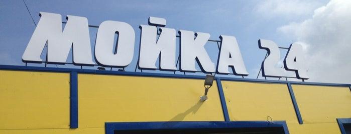 Автомойка 24 часа is one of Posti che sono piaciuti a Pashedko.